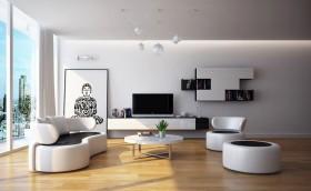 Oturma Odasında Cool Tasarımlar