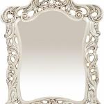 Gümüş Ayna Modelleri