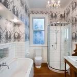 Desenli Banyolar